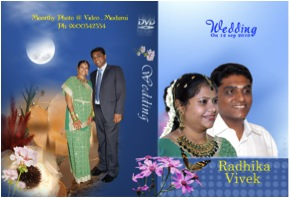 DVD cover of Indian marriage video