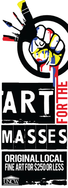 Art for the Masses Logo