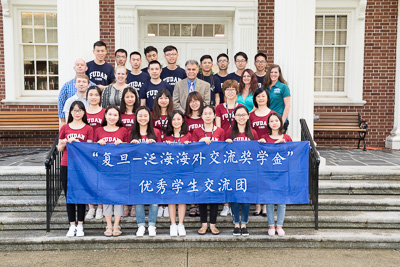 Fudan_Students_2017