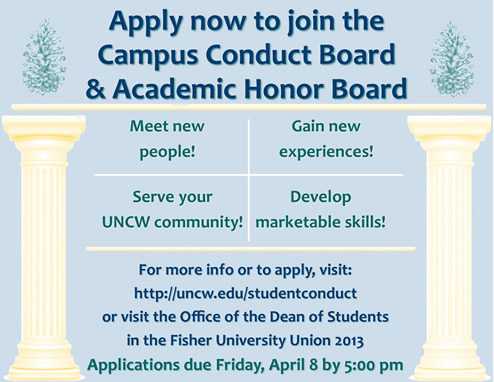 Academic Honor Board Flyer